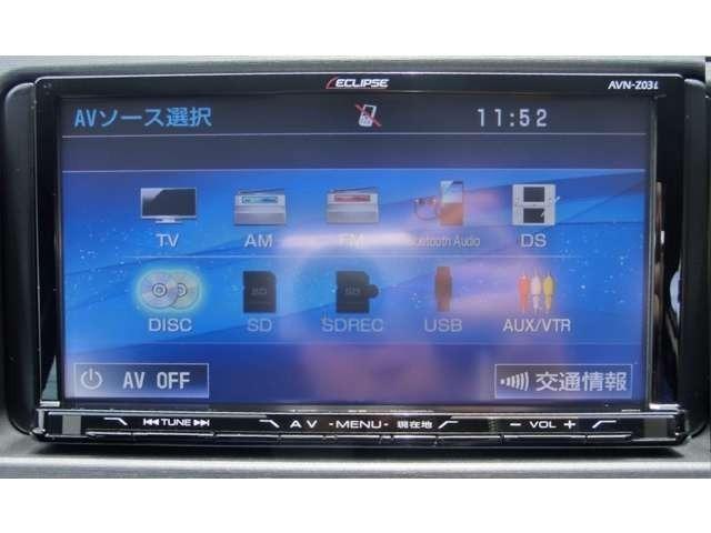 Aプラン画像:ECLIPSE AVN-Z05i  オーディオメニュー画面 地上デジタル放送(フルセグ)・AM/FM・Bluetooth Audio・CD/DVD・SDAudio・USB/ipod・AUXの切り替え出来ます★