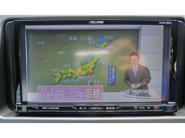 Aプラン画像:地上デジタル放送(フルセグ)こんな感じでテレビ見れます★画面も大きく見やすい!!映像綺麗です★