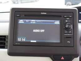 ギャザズディスプレイオーディオベーシックモデルWX171C搭載です AM/FMラジオ,CDドライブ,ワイドFM対応,ワンセグ,標準装備です