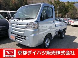 ダイハツ ハイゼットトラック 660 スタンダード SAIIIt 3方開 4WD 4WD AT