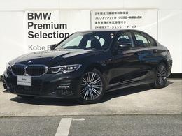 BMW 3シリーズ 320i Mスポーツ 黒革ACC電動リアシートヒーターLEDヘッド