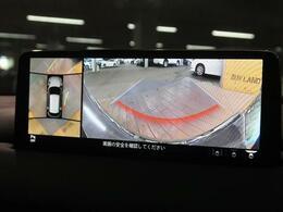 安心の【360°ビューモニター】で安全確認もできます。車の全周囲の駐車が苦手な方にもオススメな便利機能です。