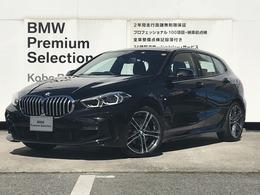 BMW 1シリーズ 118i Mスポーツ DCT 弊社デモカー ナビPKG コンフォートPKG