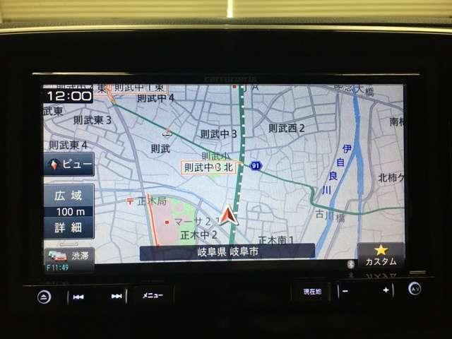 ☆社外SDナビ【AVIC-RZ900】☆フルセグTV、Bluetooth、ミュージックサーバー、CD,DVD、ラジオ
