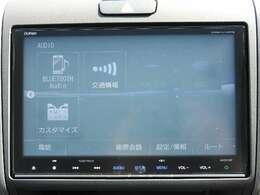ホンダ純正ギャザズ9インチナビです(VXM-175VFNi)。DVD・CD・SDカード・Bluetooth音楽再生・CD録音・ハンズフリーがご使用できます。高画質・操作しやすい液晶モニターで高音質な音も良いです。