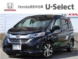 ホンダ フリード+ 1.5 ハイブリッド EX HondaSENSING 9インチナビ ETC 両側電動S