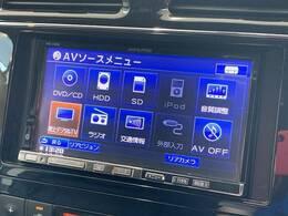フルセグ内蔵のHDDナビ搭載。DVD再生、Bluetoothも対応可能です。
