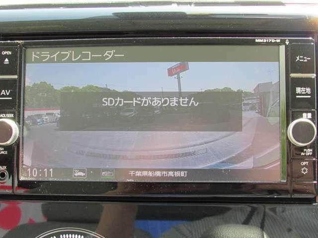 ドライブレコーダーに録画された画像の確認もナビで出来ます