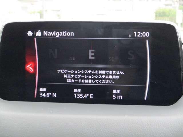 純正ナビ!Bluetooth・フルセグTV・DVD再生・音楽録音!