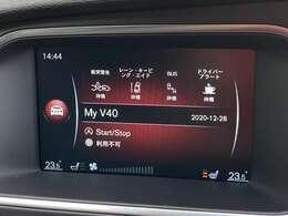 【透明感のある販売】 カーショップ茨木の展示車には全台に品質評価書(第三者機関が検査した証)が付いております。メーター改ざん、修復歴の不当表記は一切ございません。ご安心してお買い求めください。