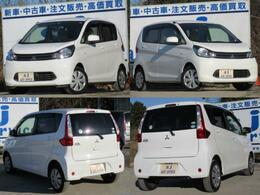 【三菱 / eKワゴン / 660M・インパネCVT・アイドリングストップ・キーレス・ETC・ABS・純正ドアバイザー・タイミングチェーンEG】