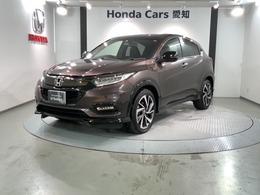 ホンダ ヴェゼル 1.5 RS ホンダセンシング 新車保証 地デジナビ CD録音 LEDライトVSA