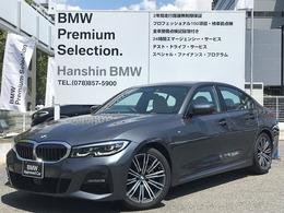 BMW 3シリーズ 320i Mスポーツ 1オーナハイラインPKGパーキングプラス