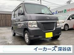 ホンダ バモスホビオ の中古車 660 L 埼玉県深谷市 40.0万円