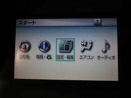 機能充実の純正HDDナビゲーション完備です!