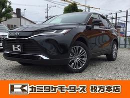 トヨタ ハリアー 2.0 Z レザーパッケージ SUV・調光パノラマルーフ・スペアタイヤ