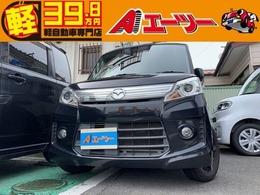 マツダ フレアワゴン 660 カスタムスタイル XS 純正ナビ TV スライドドア キーフリー