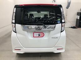 群馬ダイハツ前橋東店です。ご覧いただきありがとうございます。ダイハツ認定U-CARのスライドドア車の紹介です!