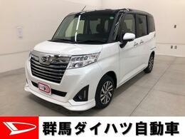 ダイハツ トール 1.0 カスタムG リミテッドII SAIII 元当店試乗車