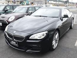 BMW 6シリーズグランクーペ 640i セレブレーション エディション エクスクルーシブ スポーツ 限定車 SR 本革 コンフォートP H/K 20AW