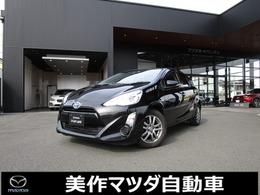 トヨタ アクア 1.5 G 純正ナビ・TV・バックカメラ