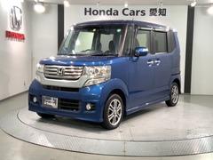 ホンダ N-BOX+ の中古車 660 カスタムG ターボAパッケージ 愛知県半田市 85.8万円