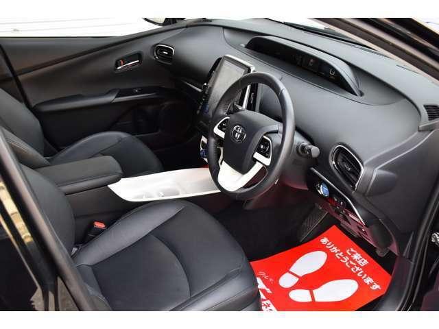 プリウス・ハイブリット車専門店として、より多くのお客様に満足して頂けるお車を販売しております♪高品質な格安ノーマル車やフルカスタム車のご購入をお考えの方は、是非当店へご相談下さい!