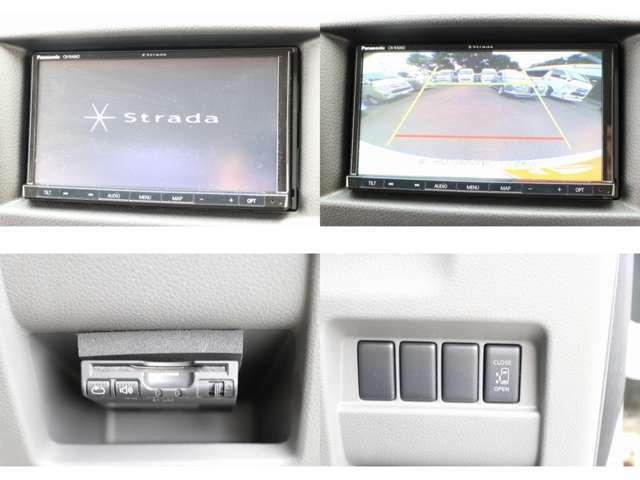 パナソニックナビ フルセグTV DVD・CD・SD再生 Bluetooth接続 バックカメラ ETC オートスライドドア