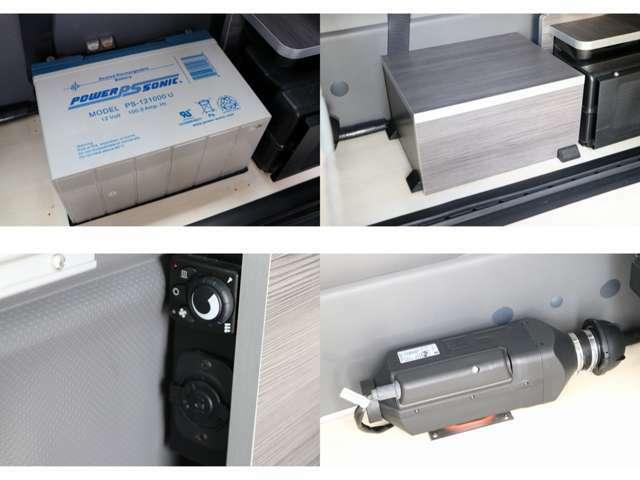 サブバッテリー 走行充電 12v電源 FFヒーター