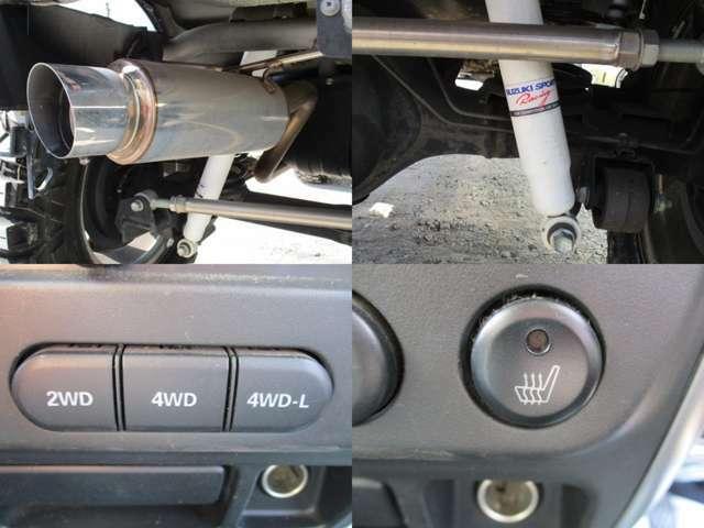 社外マフラー SUZUKI SPORTショック パートタイム4WD シートヒーター