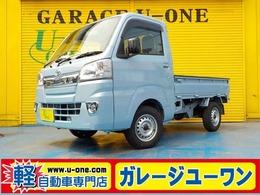 トヨタ ピクシストラック 660 エクストラ 3方開 キーレス パワステ Pウインドウ