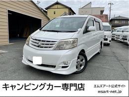 トヨタ アルファード キャンピング 新規架装 オリジナル
