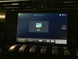 純正ナビ/地デジ/AM・FMラジオ/CD/DVD/Bluetooth
