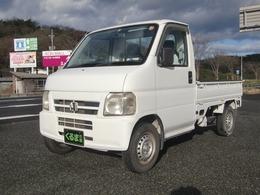 ホンダ アクティトラック 660 SDX 4WD 車検令和4年9月2日