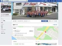 当社フェイスブックページもご覧ください♪https://www.facebook.com/Isozaki.AutoMobil.Co.Ltd/
