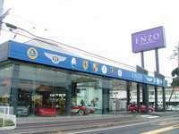 Garage ENZO 牛久店