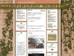 なぜかご好評頂いているブログです。よろしければ一度見てやって下さい。⇒http://blog.livedoor.jp/eurodesign/