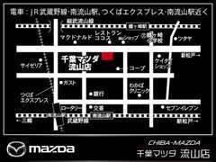 JR武蔵野線、つくばエクスプレスの「南流山駅」、流鉄流山線「鰭ヶ崎駅」の近くです★