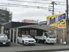 常磐自動車道谷田部ICよりお車約5分★最寄駅はつくばエクスプレス線みどりの駅。駅までの無料送迎行っております!