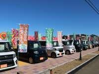 good drive 鉾田店
