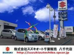 東葉高速八千代中央駅、北総線小室駅、京成本線勝田台駅よりご連絡頂ければお迎えに上がります。東関道千葉北ICより車で約30分。