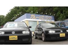 自社工場完備、国産車と変わらないメンテ費を提供!お客様の喜びが当社の喜びです。