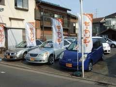 価格以上の価値あるお車をご提供致します!上質車専門店です!
