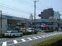 千葉マツダ 流山店