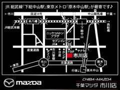 JR総武線「下総中山駅」東京メトロ東西線「原木中山駅」が最寄です♪
