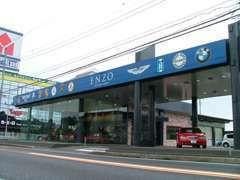 6号国道沿いヤマダ電機牛久店隣に大きくなってリニューアル!!