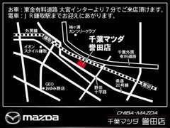 自動車をお持ちでないお客様は、ご連絡頂ければJR鎌取駅まで送迎いたします。お気軽にお申しつけ下さい。