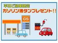 『スズキ純正ナビ』を5万円(消費税抜)サポートでご提供!!