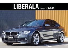 BMW 3シリーズ 320i Mスポーツ 純正ナビ Bカメラ リアPDC Cアクセス ETC