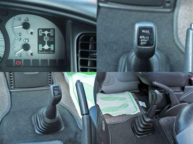 パートタイム4WDなので2駆で走れば、燃費も上々です★遊びと街乗りを両方兼ね備えております!